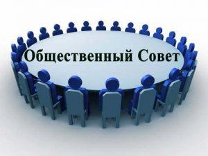 _kartinka_dlya_novosti